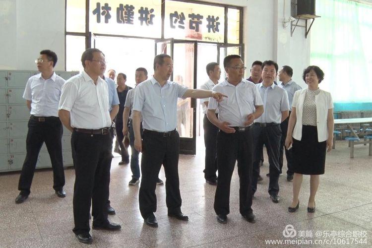 乐亭县委书记兼县长张福林到乐亭职校督导检查高考工作图片