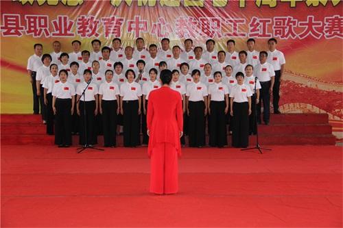 """滦南职教中心举行""""迎七一·颂党恩""""教职工红歌大赛"""